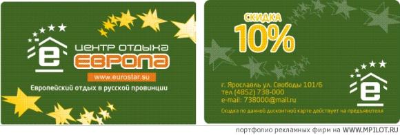 Пластиковые карты продажа Зеленодольск